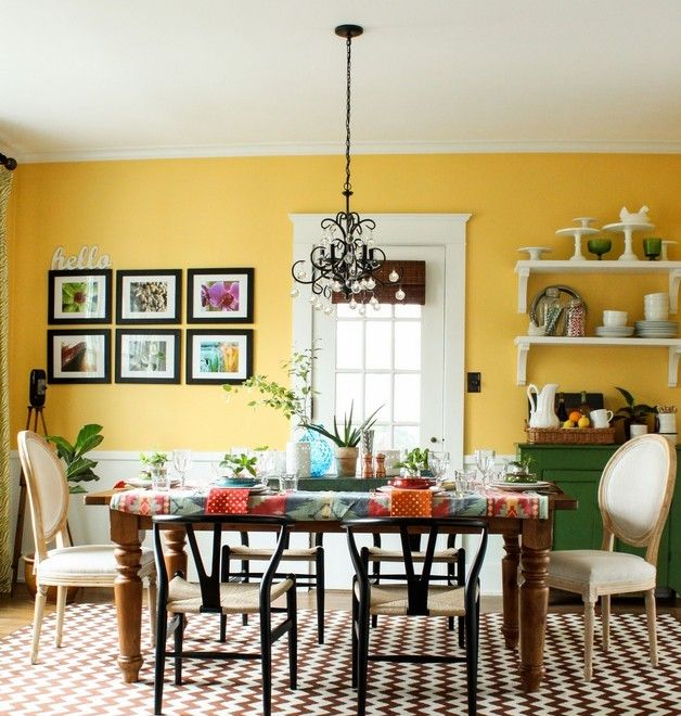 Dining Room Color Ideas: 6+ Amazing Dining Room Paint Colors Ideas